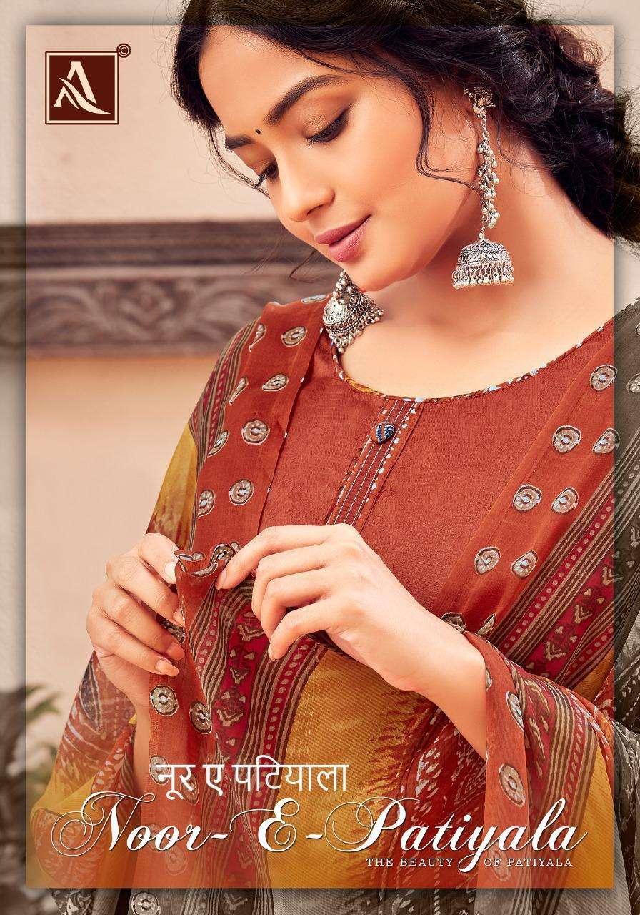 Alok Noor E Patiyala Exclusive Patiala punjabi Suit Collection