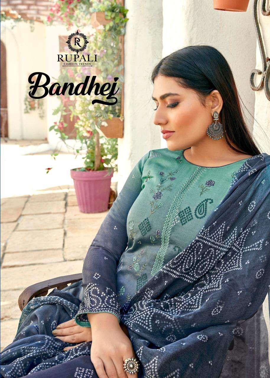 Rupali Fashion Bandhej Designer Bandhani Print Salwar Kameez Collection