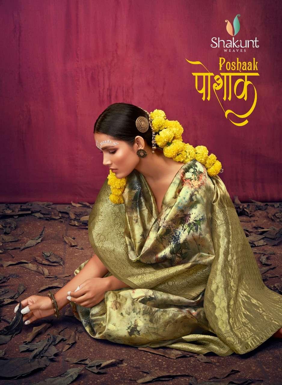 Shakunt Poshak Silk Weaving Digital Silk Saree Supplier