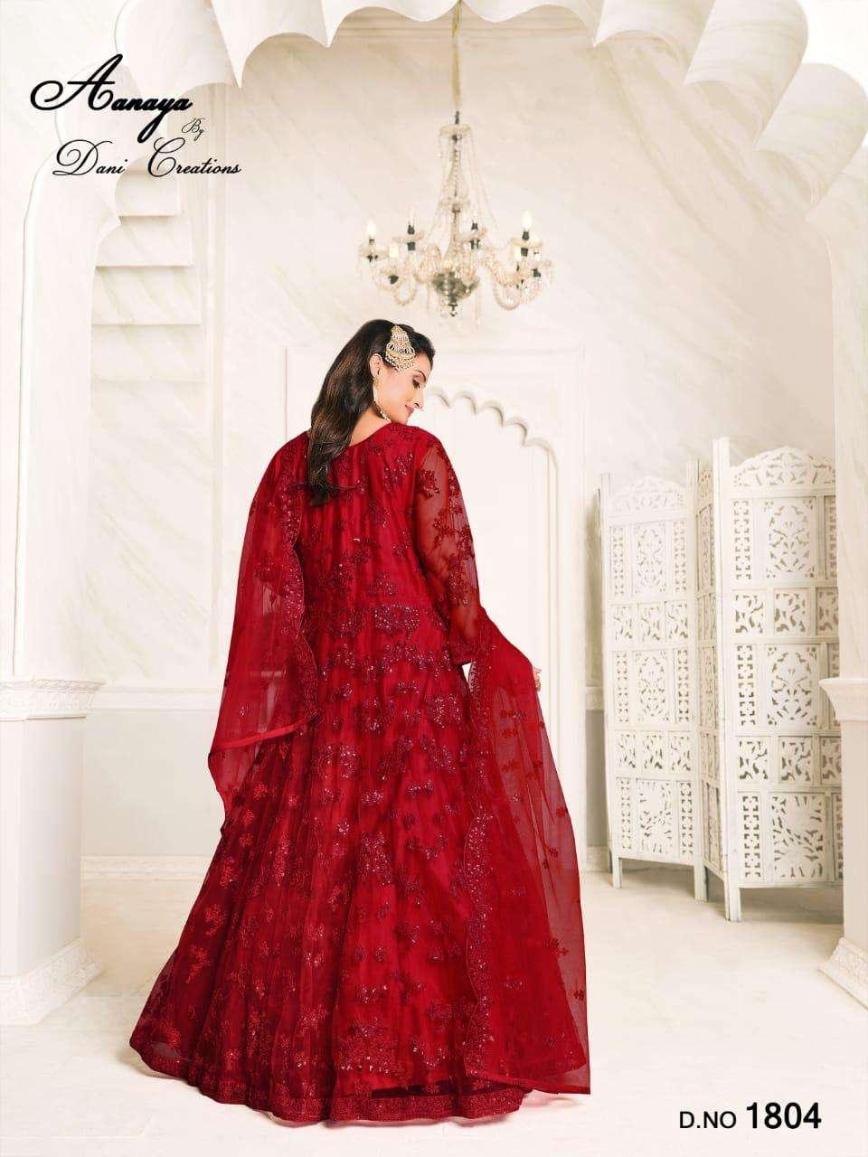 Aanaya Vol 118 Designer Anarkali Suit Catalog Wholesale Price