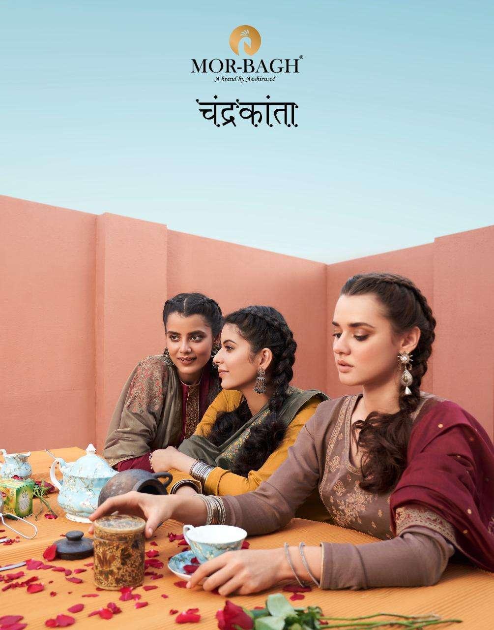 Aashirwad Mor Bagh Chandrakanta Silk Salwar Suit Catalogs at Best price