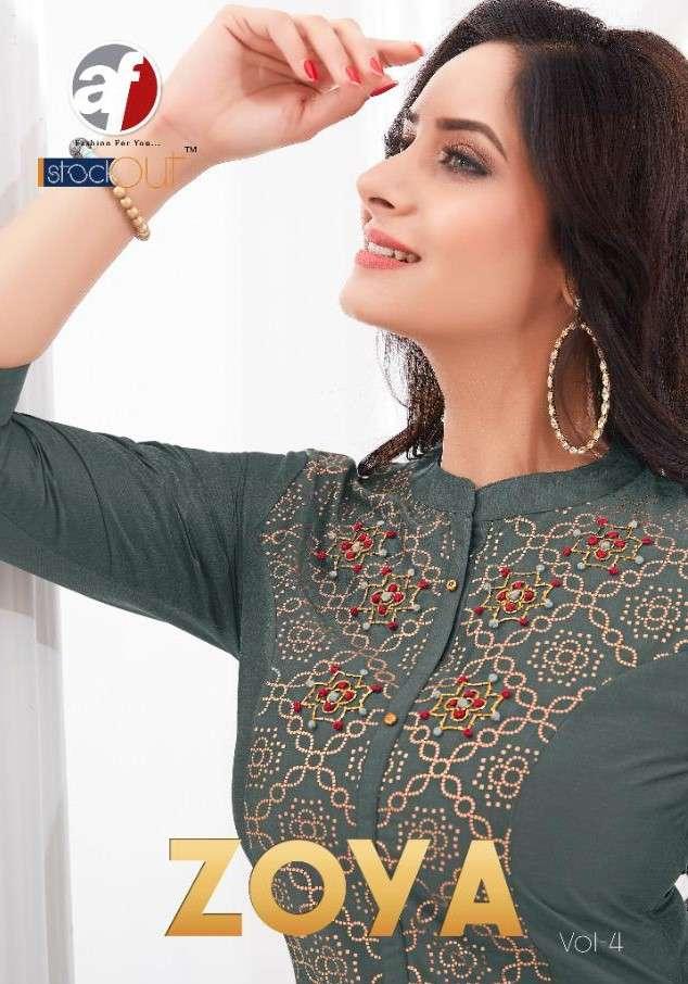 Anju Fabrics Zoya Vol 4 Fancy Kurti plazzo Set Catalog Supplier
