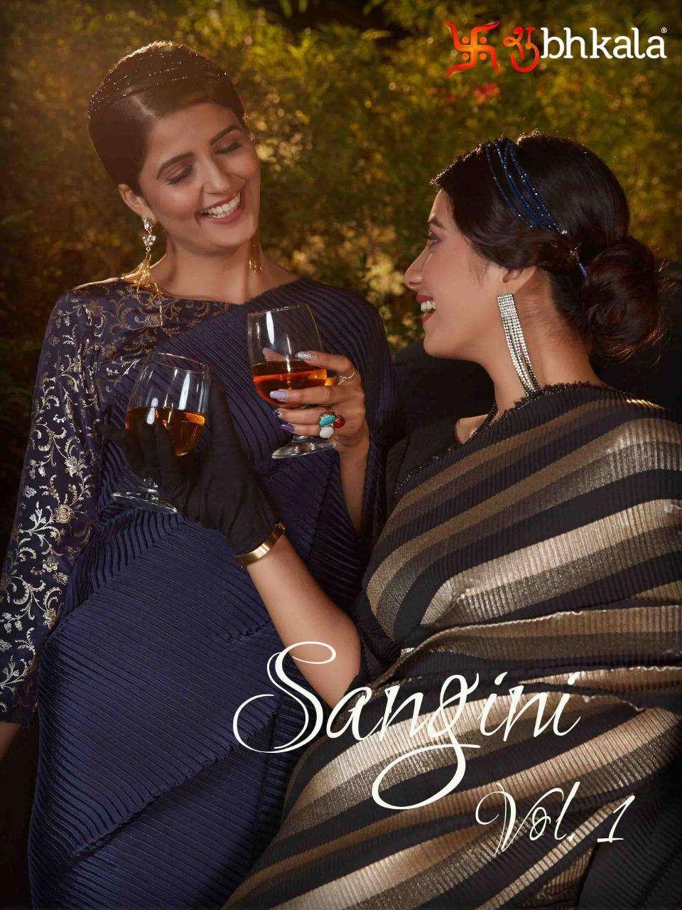 Shubh kala Sangini Vol 1 Designer Party Wear Silk Saree catalog Wholesale