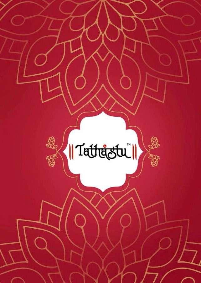Tathastu 4300 Series Designer Exclusive Silk Saree Catalog Wholesaler