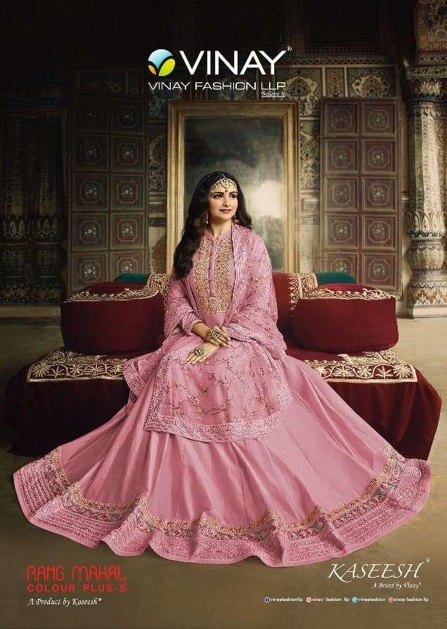 Vinay Fashion Rang Mahal Colour Plus Vol 5 Exclusive Dress