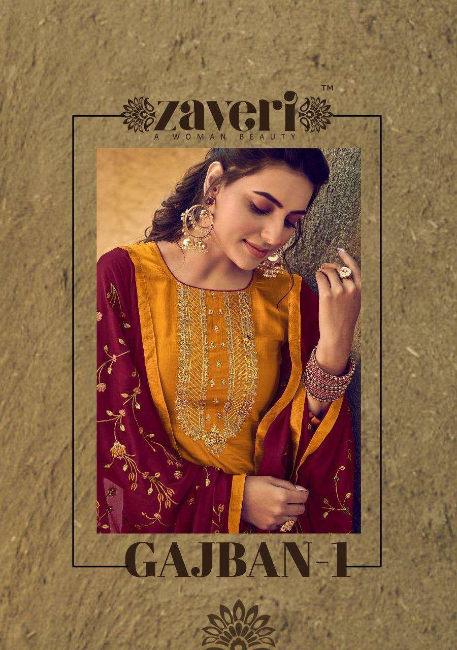 Zaveri Gajban Vol 1 Exclusive Cotton Sa;war Kameez Wholesaler