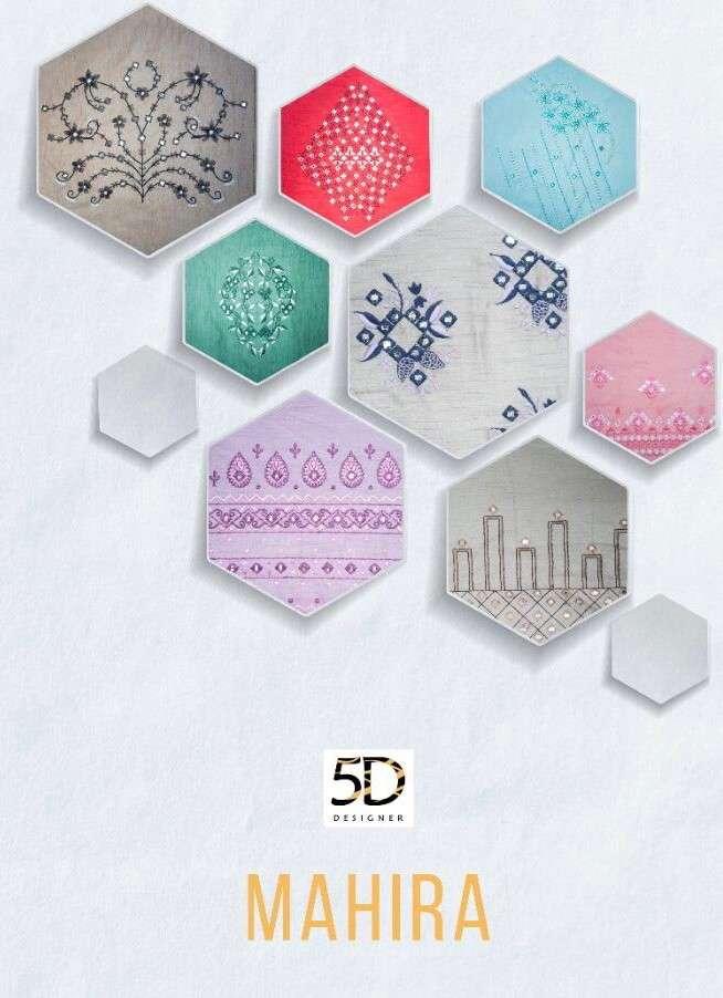 5D Designer Mahira Fancy Indian Georgette Saree catalog Supplier