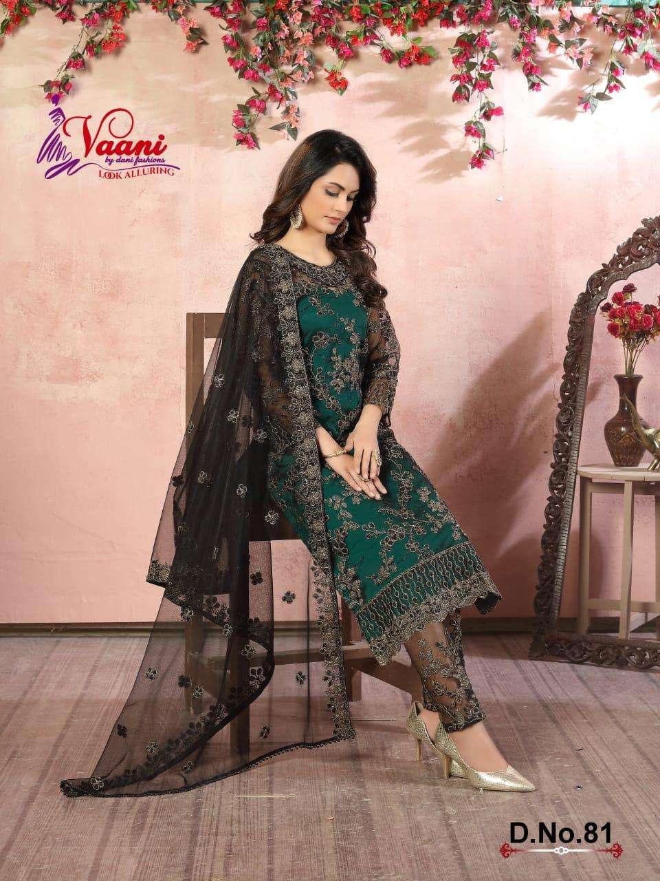 Aanaya Vaani Vol 8 Fancy Salwar kameez Wholesale Price