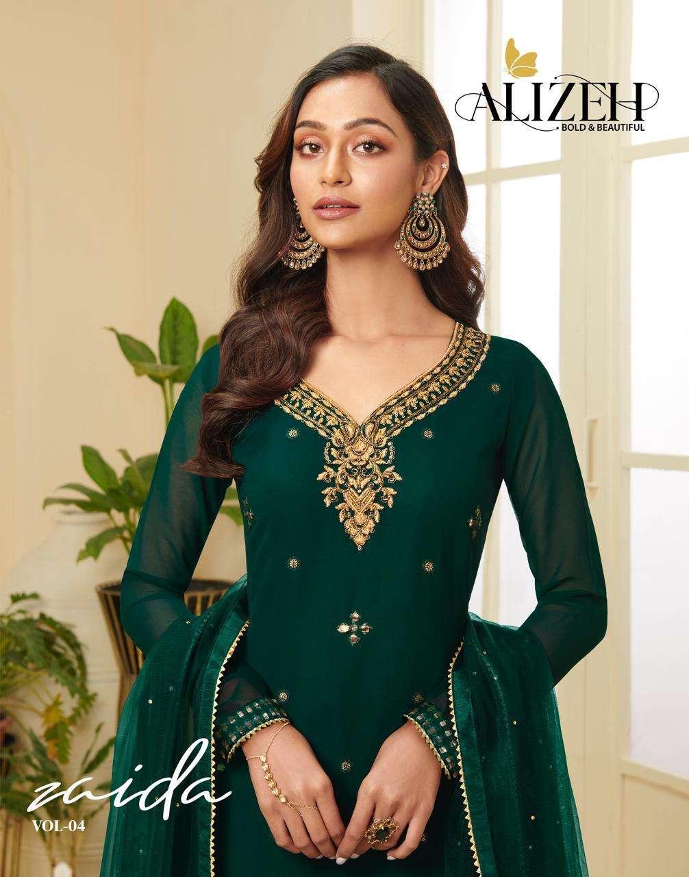 Alizeh Zaida Vol 4 Designer Sharara Suit Catalog Wholesaler