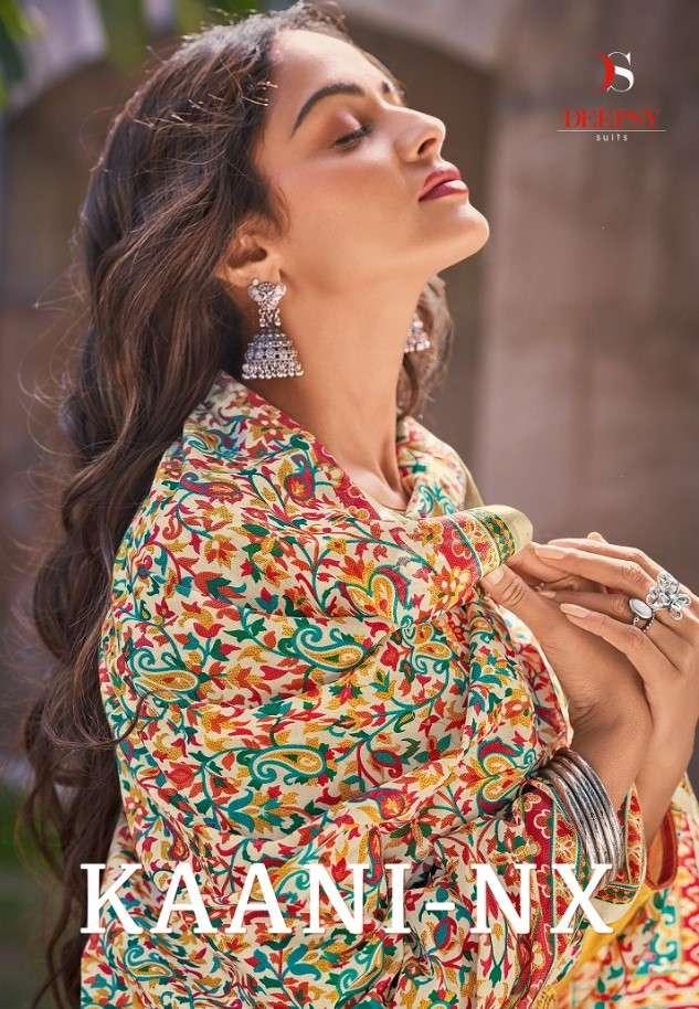 Deepsy kaani NX Exclusive Cotton Salwar Kameez Catalog Wholesaler