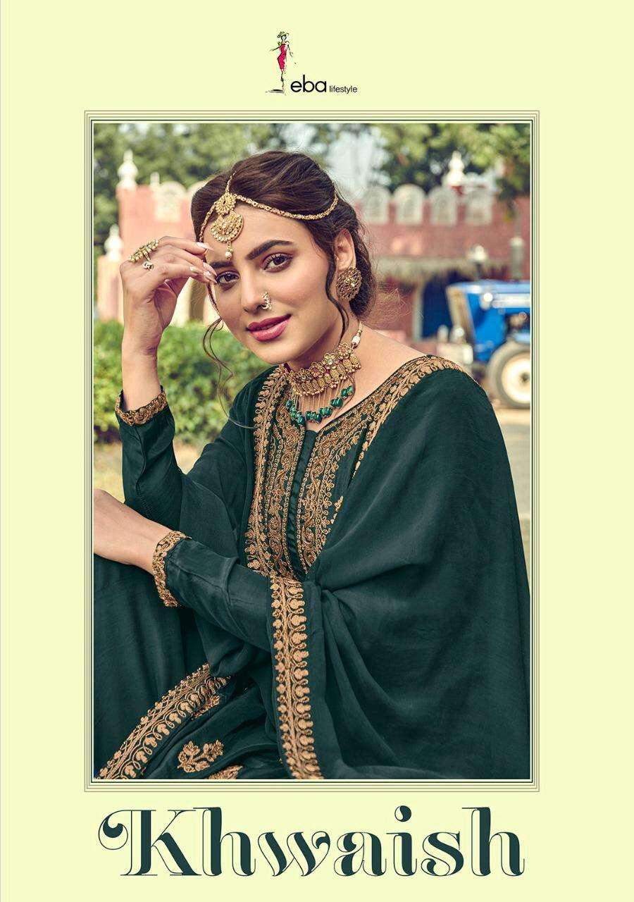 Eba Lifestyle Khwaish Fancy Lehenga Style Dress New Collection