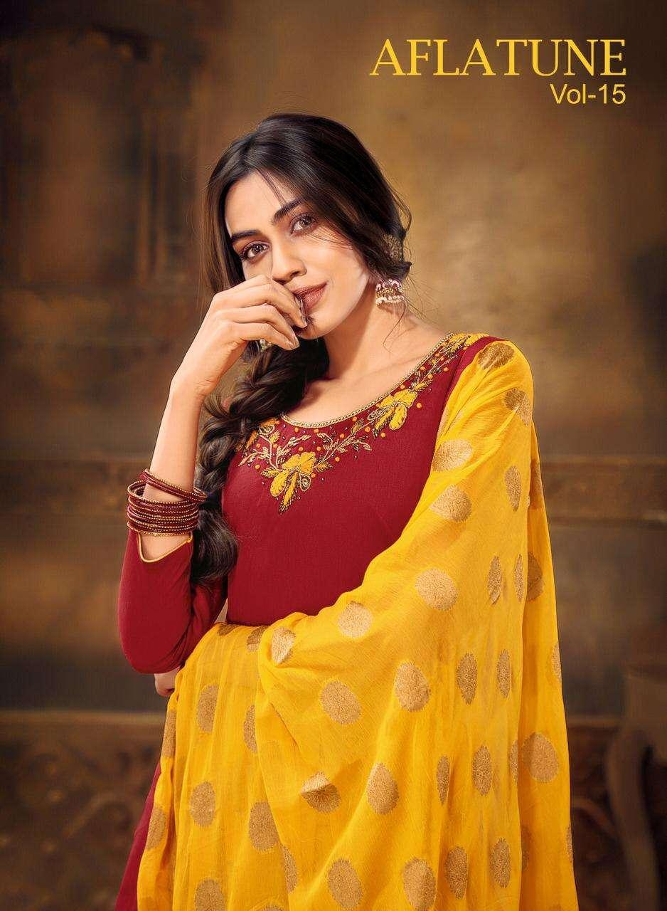 Kapil Trends Aflatune Vol 15 Casual Patiala Dress Catalog Supplier In Surat