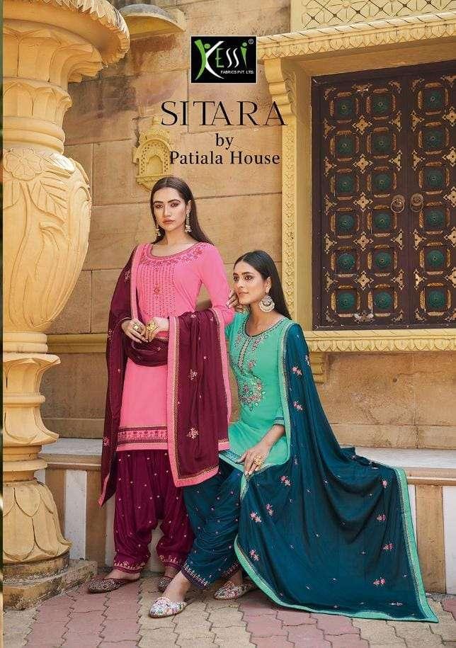 Kessi Sitara By Patiyala House Fancy punjabi Suit Catalog Wholesaler