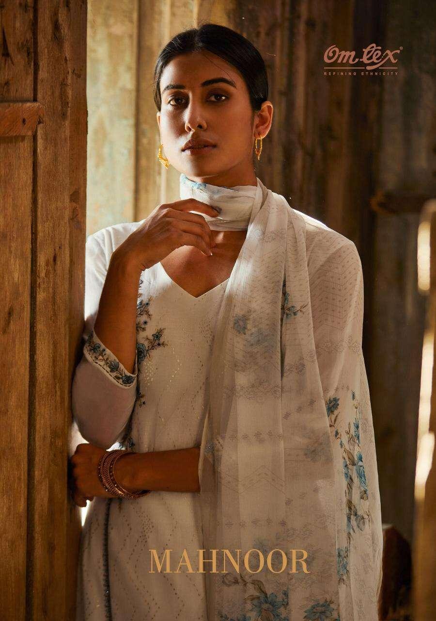 Omtex Mahnoor Designer Salwar Kameez Wholesale dealer in Surat