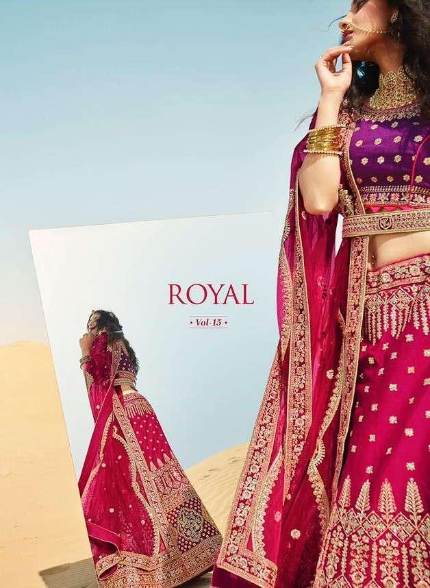 Royal Vol 15 962 to 970 Series designer Bridal Lehenga Collection at Best Rate
