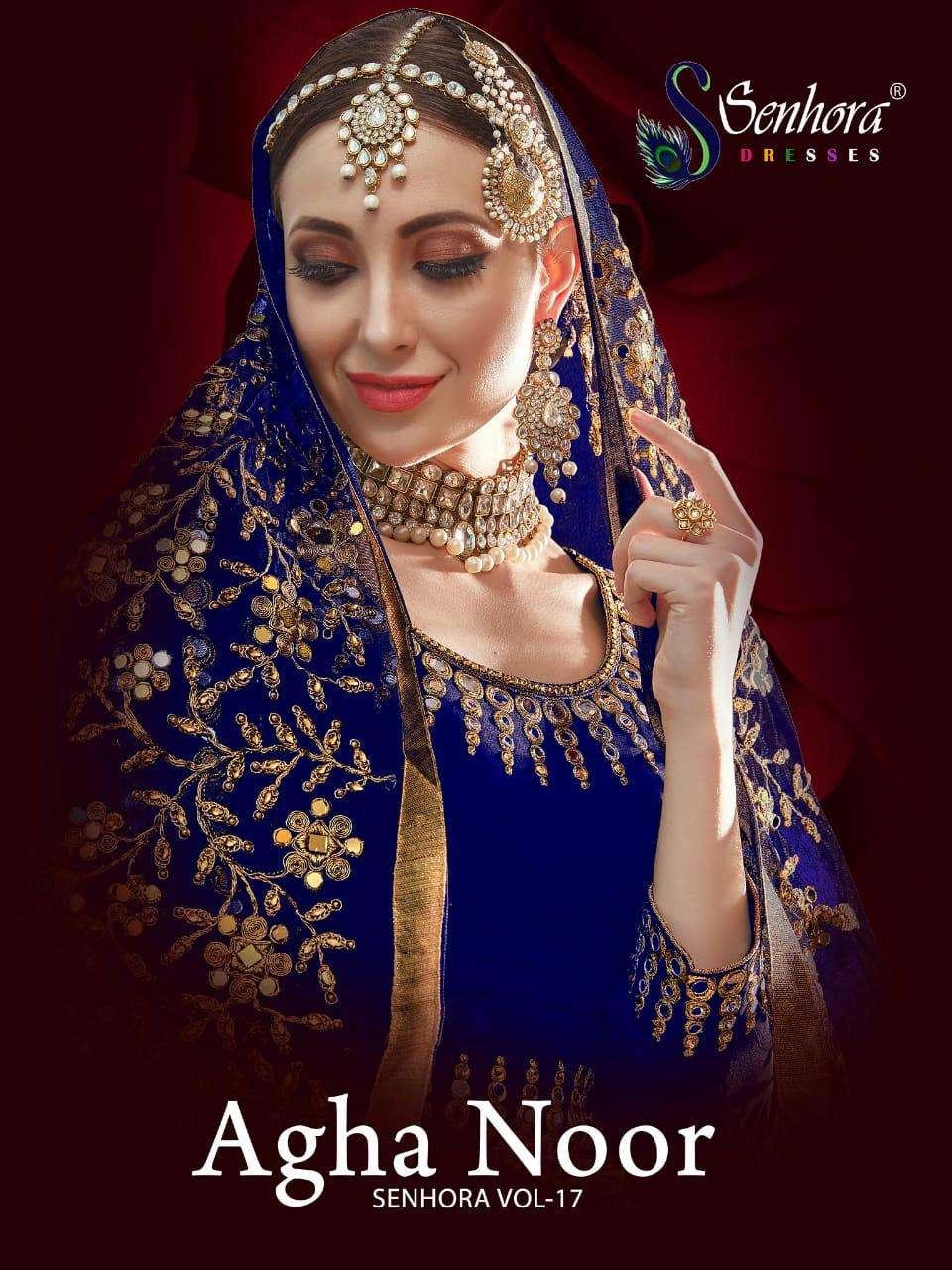 Senhora Vol 17 Agha Noor Designer Anarkali Suit Catalog Supplier