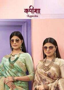 Shakunt Kapeesha Digital Print Silk Saree Catalog Supplier