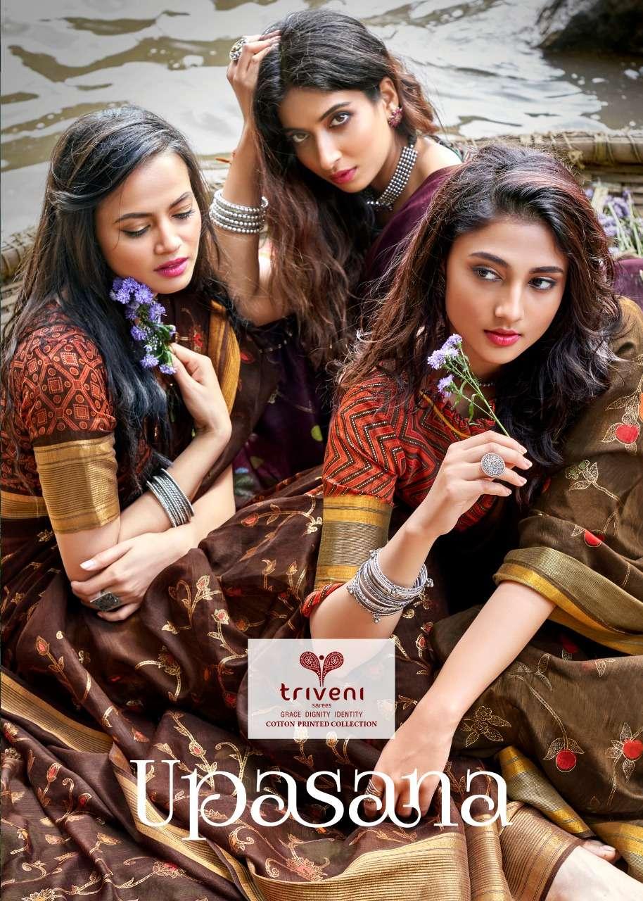 Triveni Upasana Exclusive Cotton Line Fancy Saree Catalog Buy Online