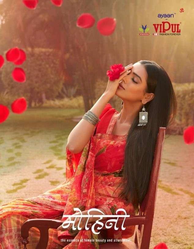 Vipul Mohini Exclusive Printed Saree Catalogue Supplier