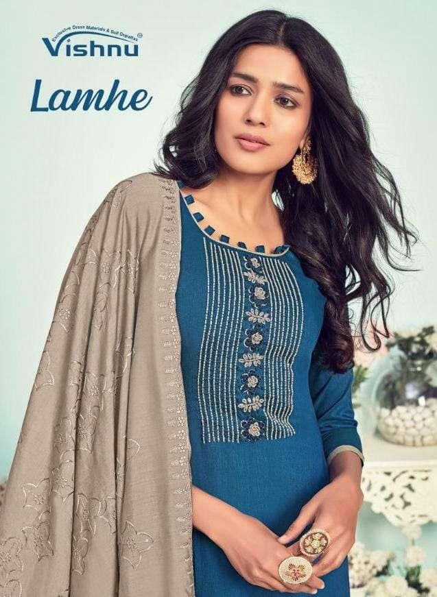 Vishnu Lamhe Exclusive Casual Salwar Kameez Wholesale Price