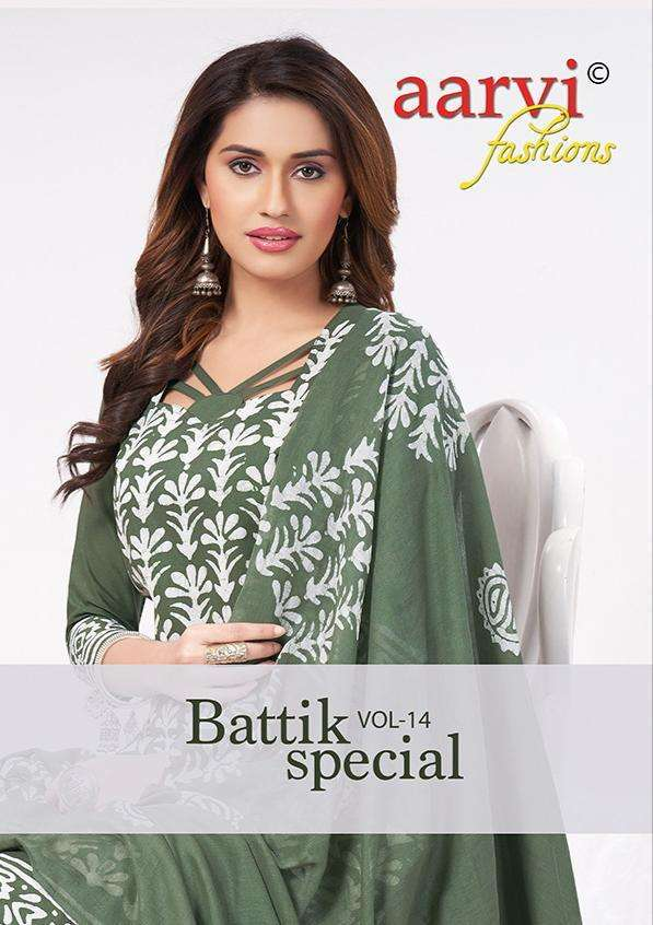 Aarvi Batik Special Vol 14 Batik Print Readymade Patiala Suit Catalog Supplier