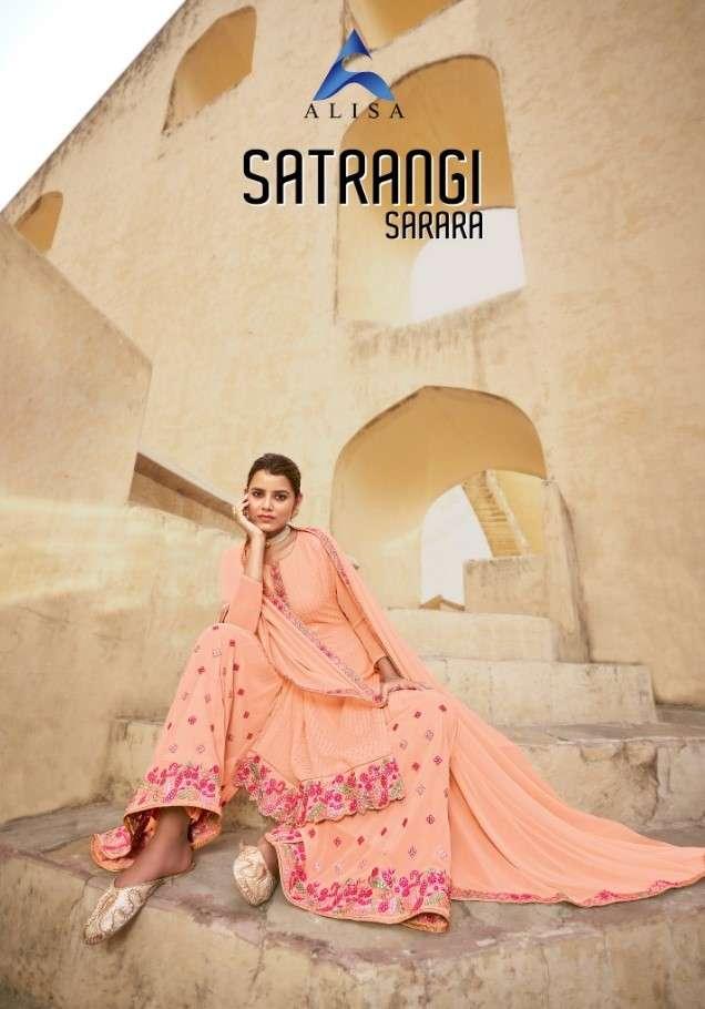 Alisa Satrangi Sharara Style Party Wear Salwar kameez Catalog Supplier in Surat
