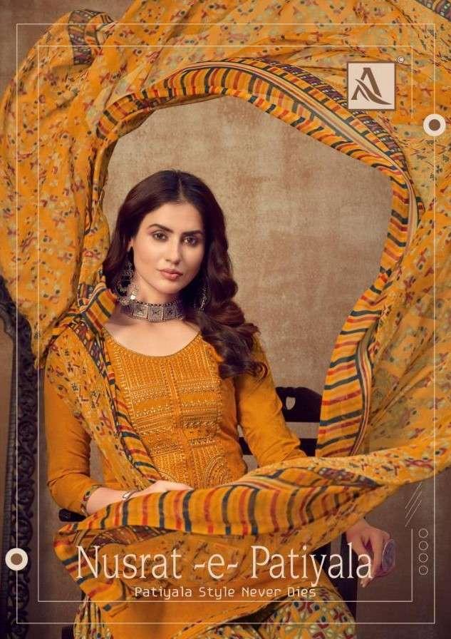 Alok Nusrat E Patiyala Exclusive Patiala Salwar Kameez catalog Supplier in Surat