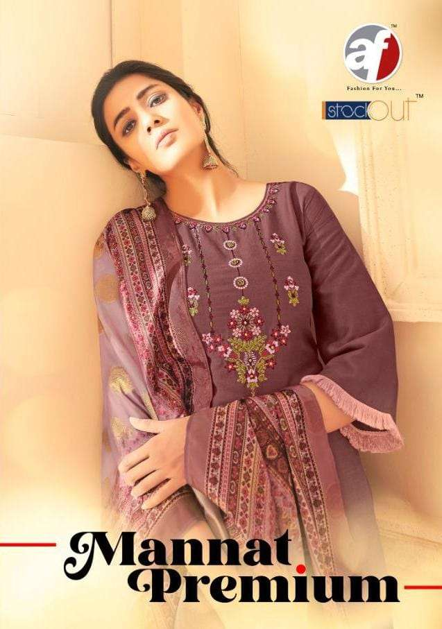Anju fabrics Mannat Premium Readymade Designer 3 Piece Set Catalog Supplier