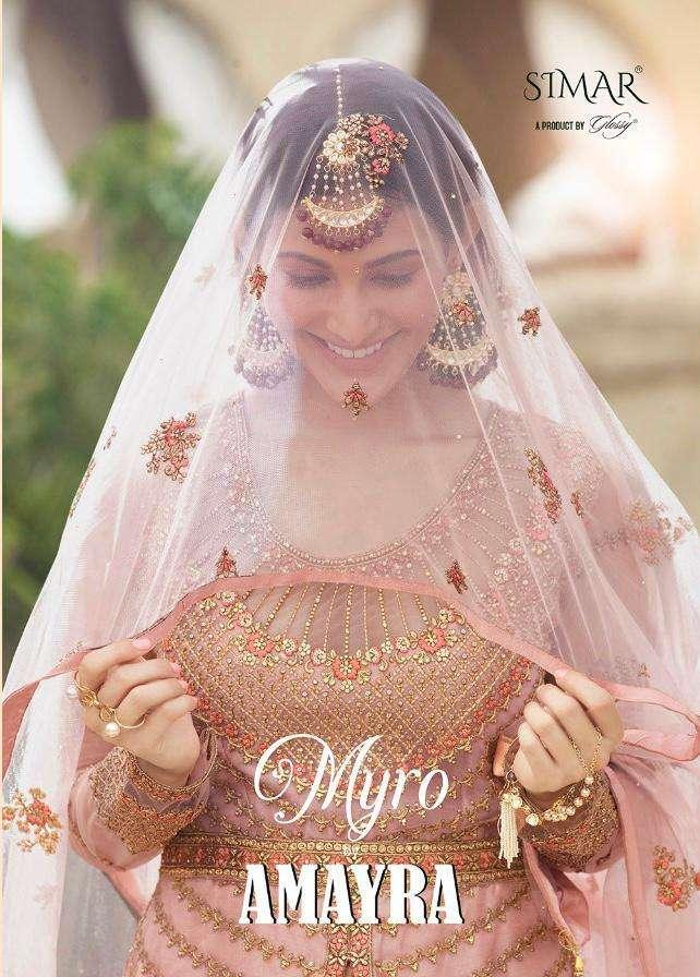Glossy Amyra Myro 15048 to 15053 Series Designer Heavy Work Dress Catalog Wholesale in Surat
