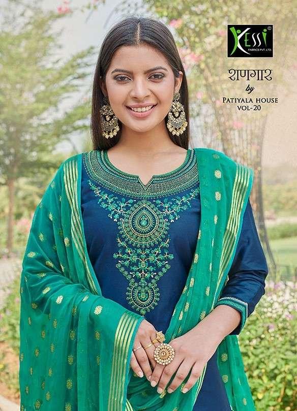 Kessi Shangar By patiala House Vol 20 Punjabi Patiala Suit Catalog Supplier in Surat