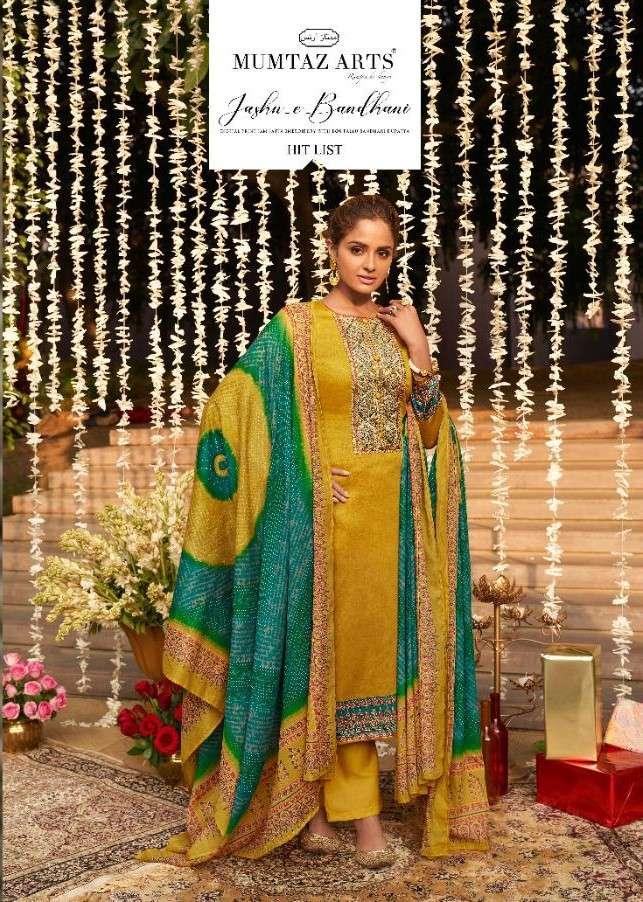 Mumtaz Arts jashn E Bandhani Hitlist Designer Ladies Salwar Suit Catalog Supplier in Surat