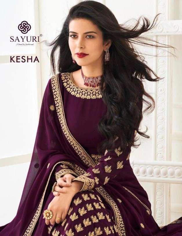 Sayuri Kesha By Aashirwad Designer Anarkali Dress Catalog Supplier