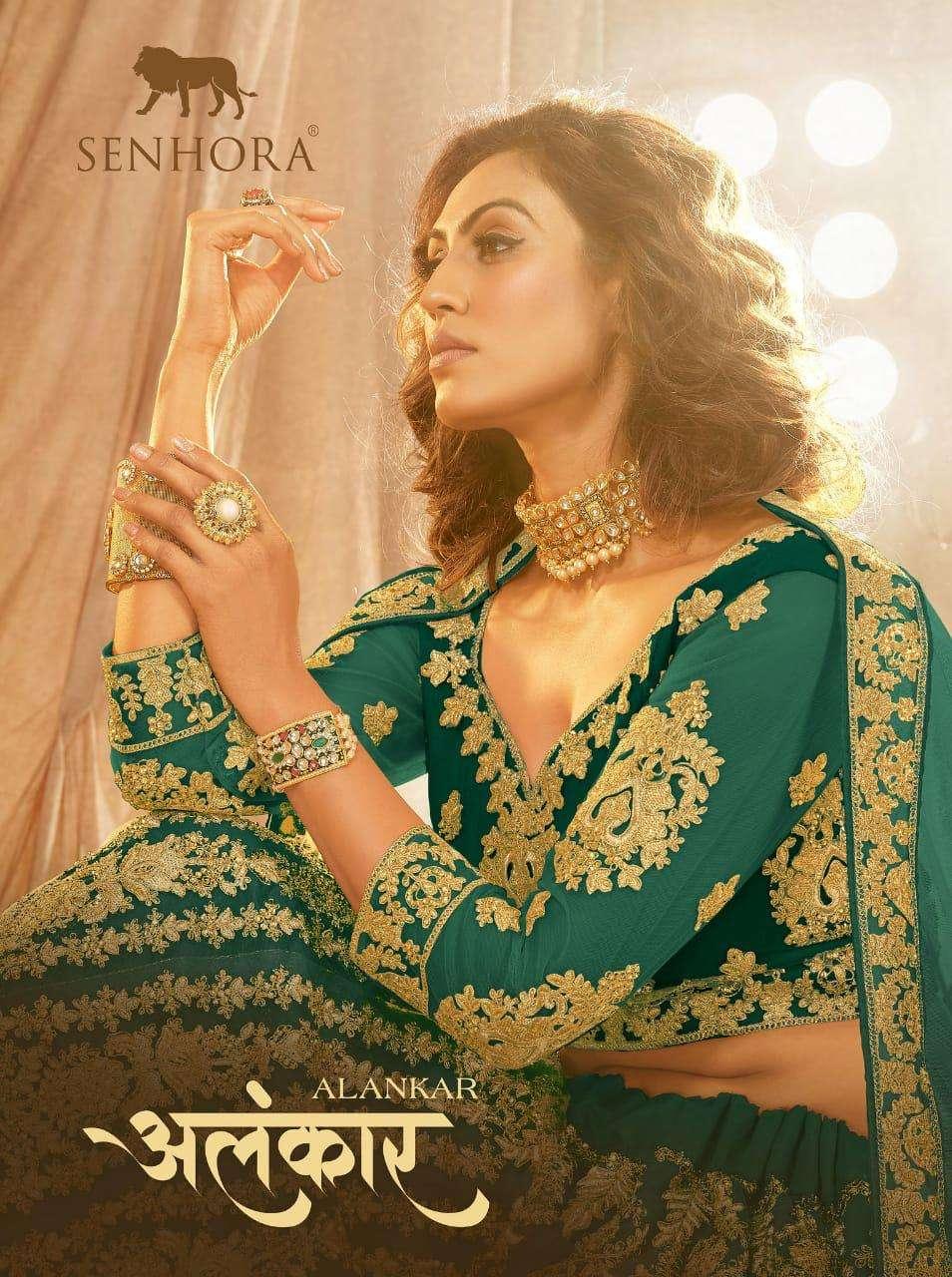 Senhora Alankar Designer Bridal Wear Lehenga Choli Collection in Wholesale Price