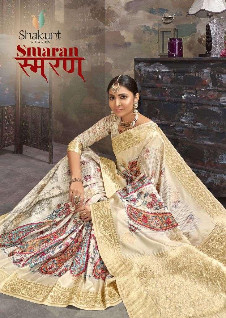Shakunt Smaran Digital Print Silk Saree catalog Supplier in Surat