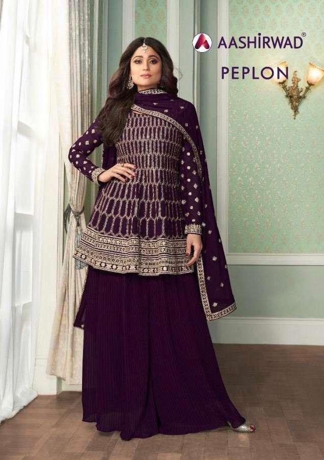 Aashirwad Peplon Designer Party Wear Plazzo Style Dress New Designs