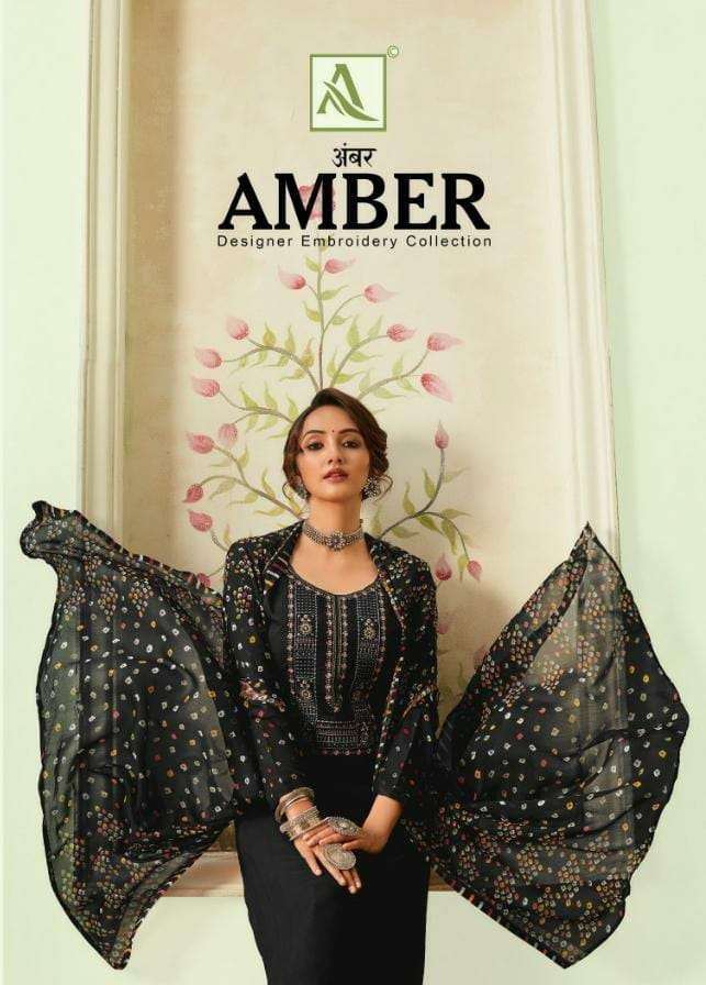 Alok Suit Amber Fancy Rayon Print Salwar kameez Catalog Supplier