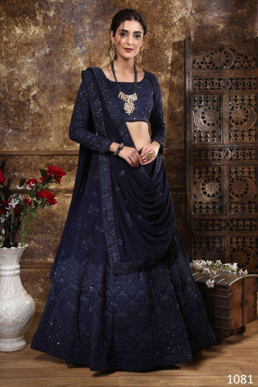 Khushboo Bridesmaid Vol 2 Designer Lehenga Choli Collection in Wholesale