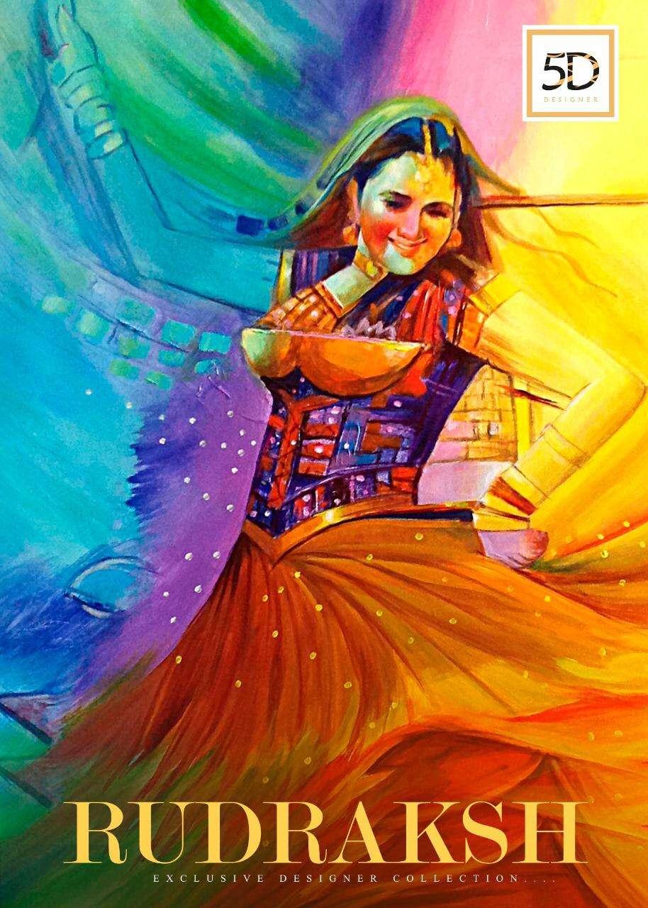 5D Designer Rudraksha Pure Georgette Saree Catalog Wholesale Price in Surat