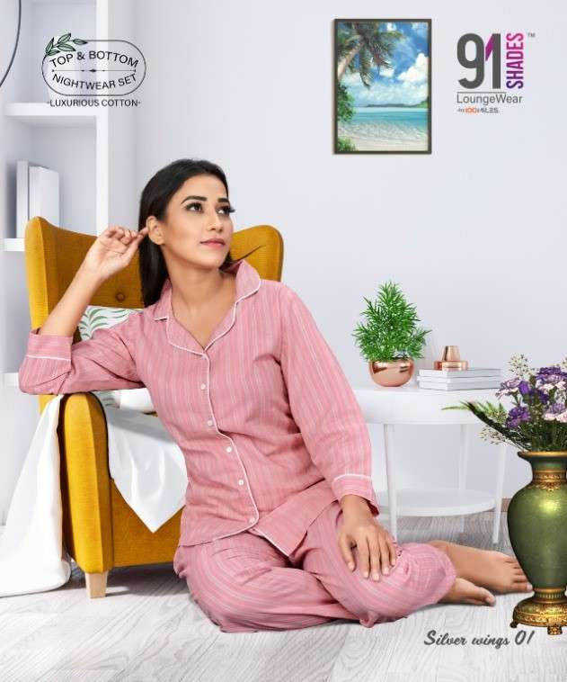 91Shades Silver Wings Pure Cotton Lounge Wear In Wholesale Price