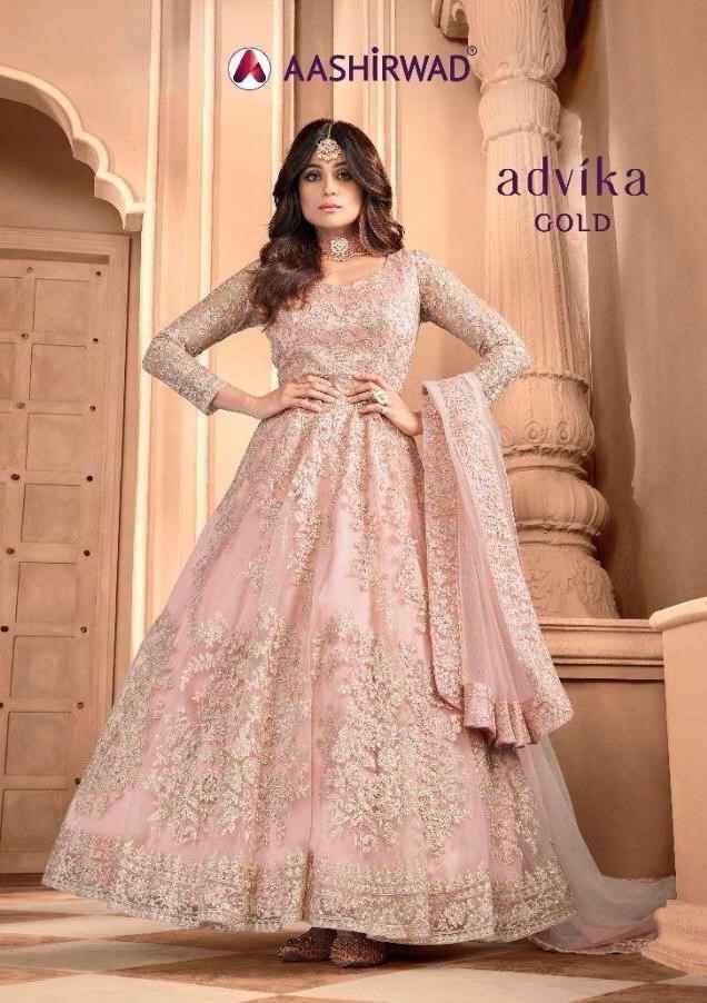 Aashirwad Advika Gold Designer Work Anarkali Dress New Catalog in Wholesale