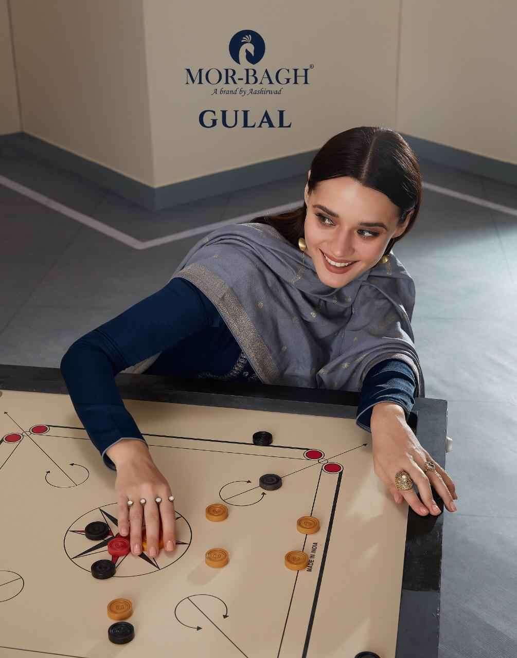 Aashirwad Gulal Exclusive Silk Salwar Suit catalog Supplier