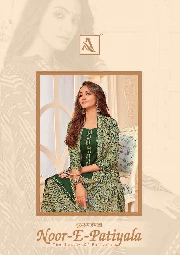 Alok Suit Noor E Patiyala Punjabi Patiyala Suit Wholesale price