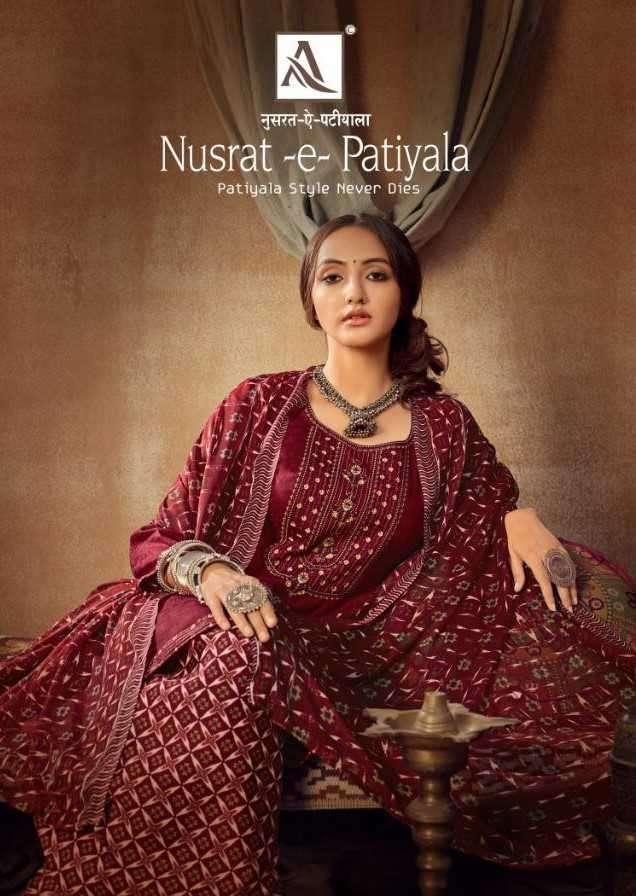 Alok Suits Nusrat E Patiyala Latest Design Cotton Patiala Suits Catalogue