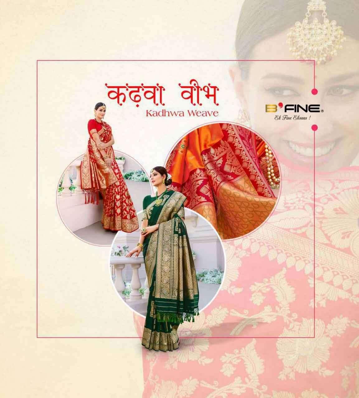 B Fine Kadwa Weave banarasi Silk Saree Catalog Wholesale Price