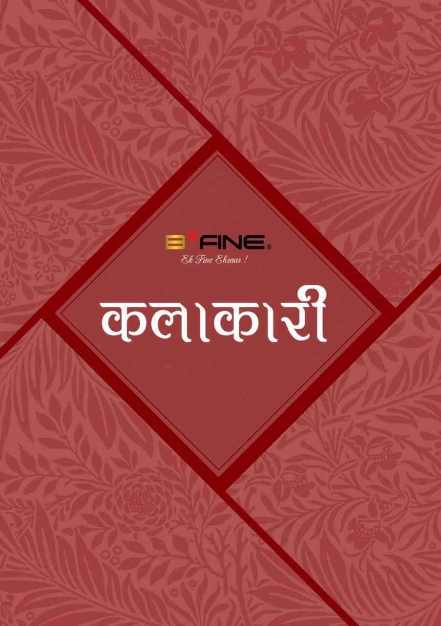 B Fine Kalakari Designer Party Wear Silk Saree Catalog Dealer in Wholesale
