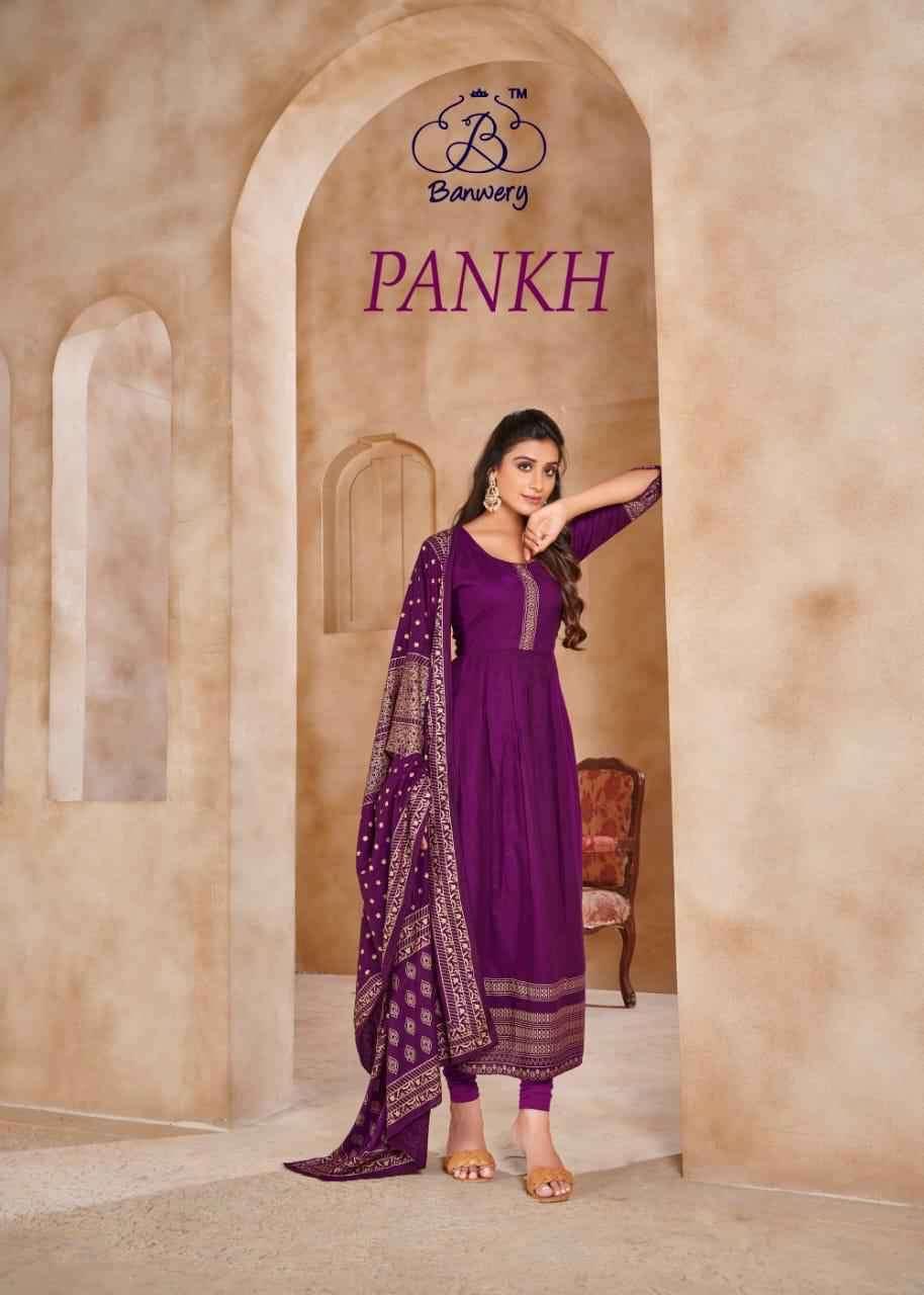 Banwery Pankh Fancy Kurti Dupatta Set catalog Wholesale price