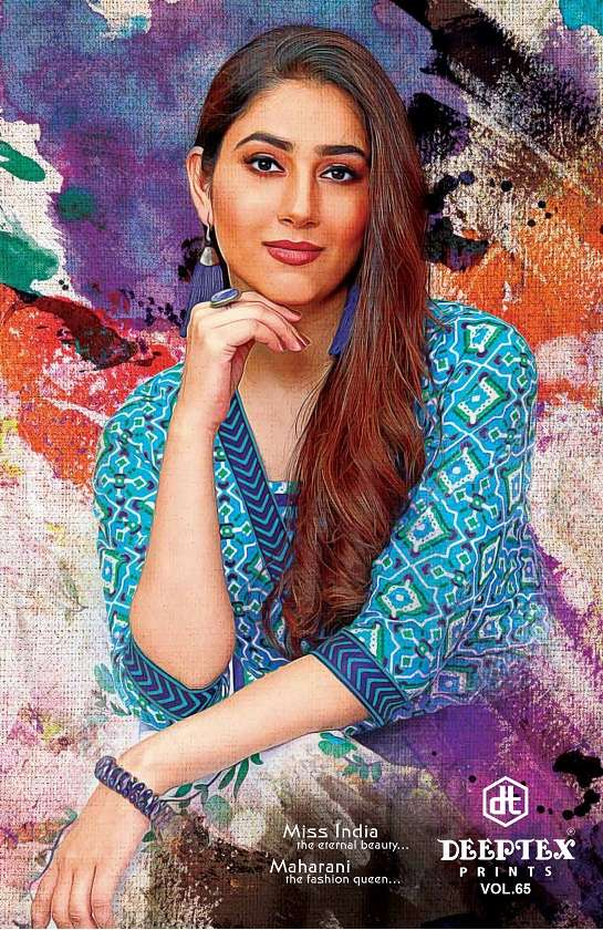 Deeptex Miss India Vol 65 Fancy Printed Cotton Suits Supplier
