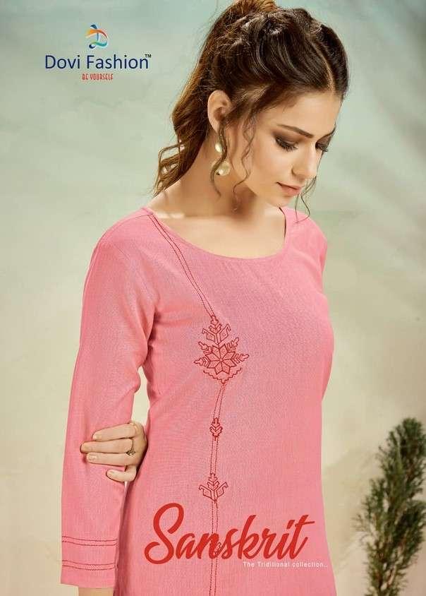 Dovi Fashion Sanskrit Cotton Kurti With Palazzo Best Price In Surat