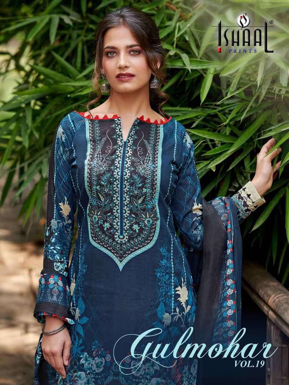 Ishaal Prints Gulmohar Vol 19 Printed Cotton Dress Material Catalog Wholesale Price