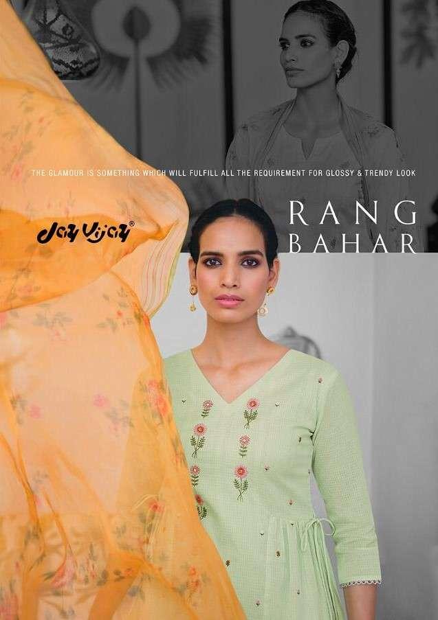 Jay Vijay Rang Bahar Kota Checks Salwar Suits In Wholesale Price